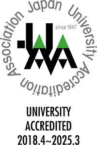 U_accredited.jpg