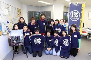 031_IBS集合_150106-3.JPG