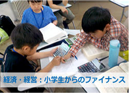 Kids_Economics.jpg