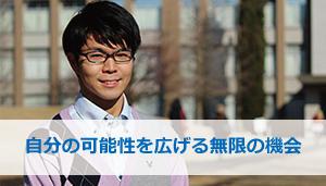 TANAKA_Y.jpg