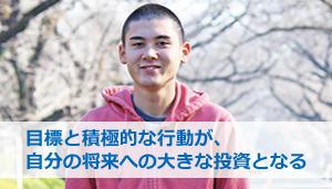 YOSHIKAWA.jpg