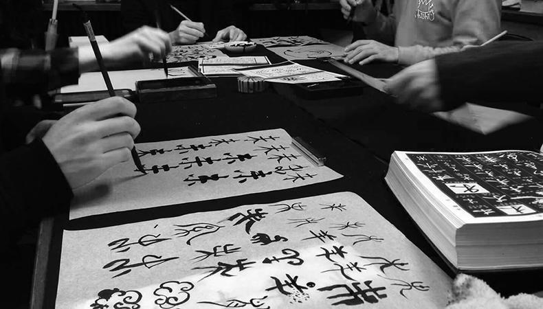 calligraphy (1).JPG