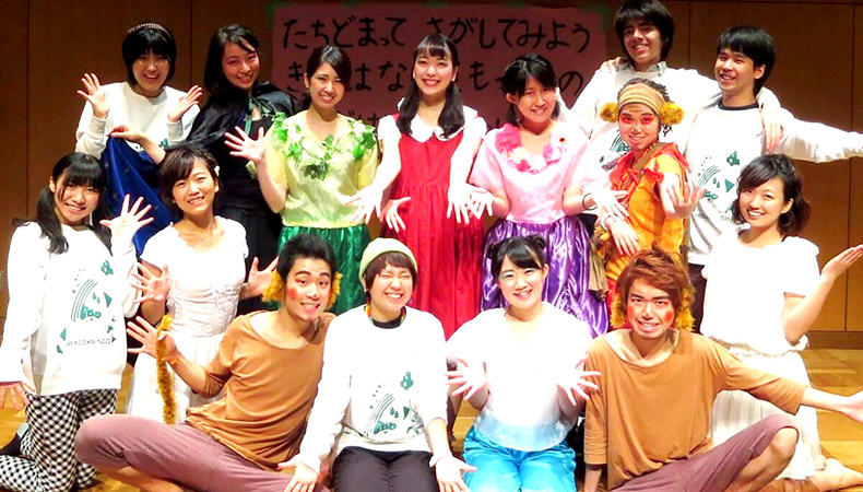 Theater Niji