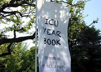 yearbook (1).jpg
