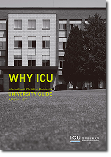 ICU_guide2017-1.png