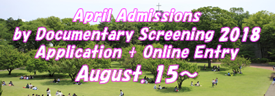 Online Entry for April Admissions 2018