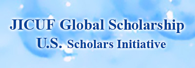 JICUF Global scholarship U.S. Scholars Initiative