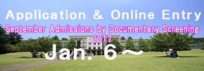 September Admissions by Documentary Screening 2017 Online Entry