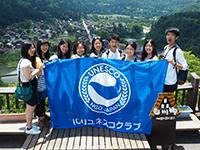 UNESCO Club