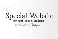 Special Website for High School Students