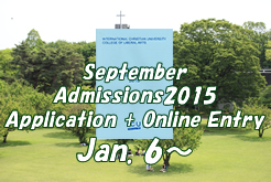 September Admissions 2015