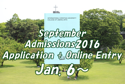 September Admissions 2016