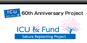 ICU 60th Anniversary Project