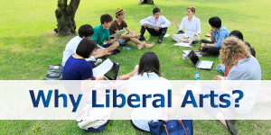 Liberal Arts Education
