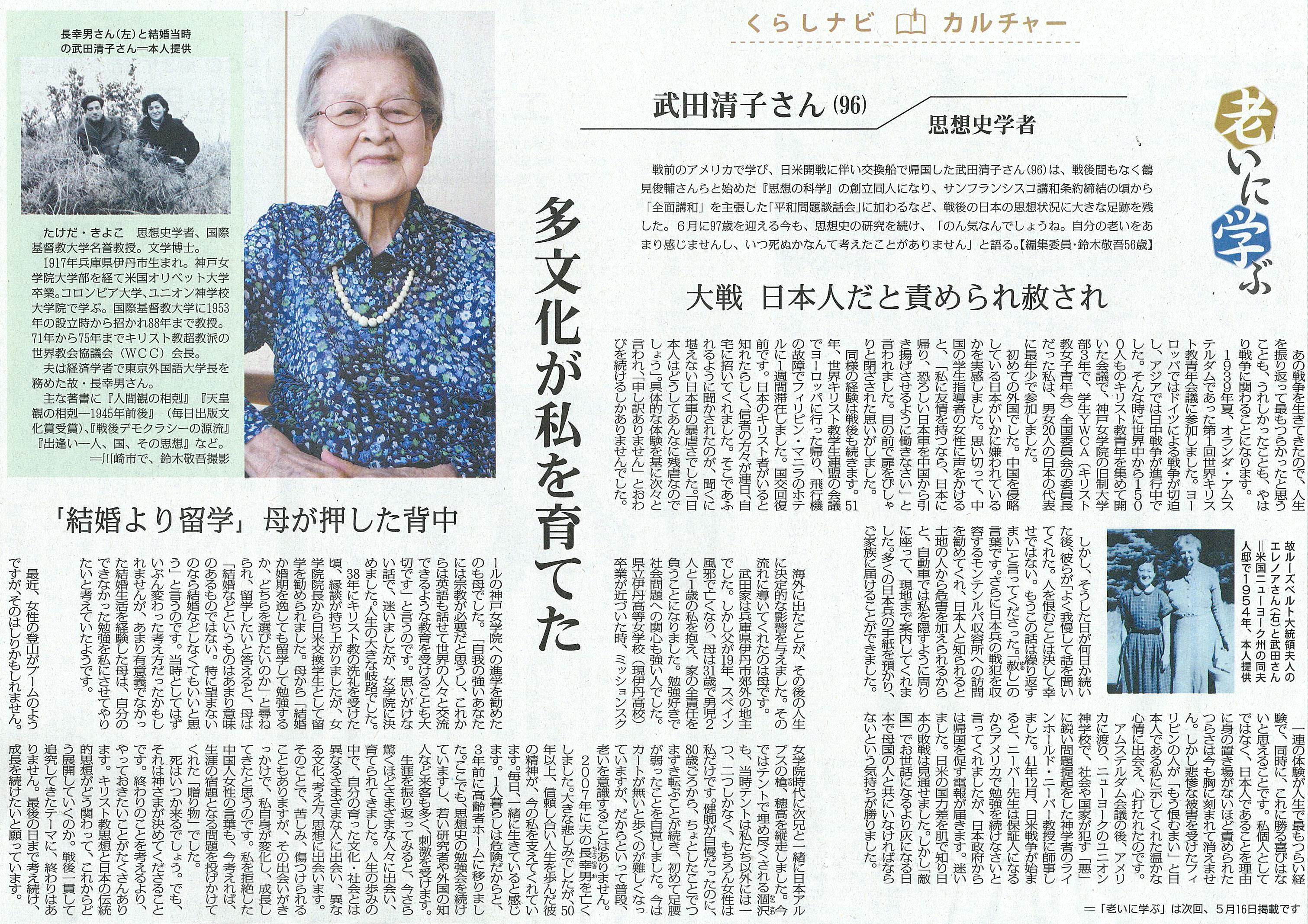 April 2000 - Yoko Sata KothariYoko Sata Kothari