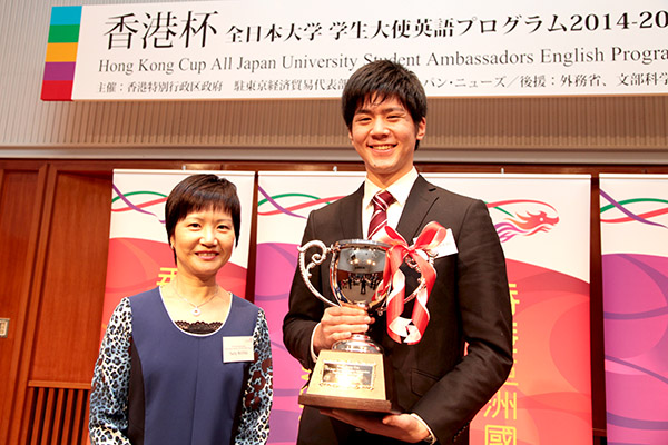 Principal Hong Kong and Economic and Trade Representative Ms. Sally Wong and Mr. Takehiro Mouri