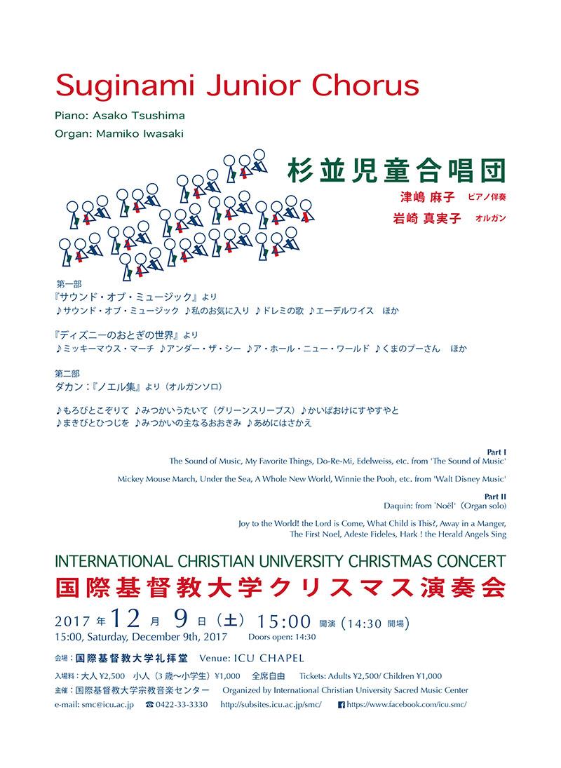2017christmas_1.jpg