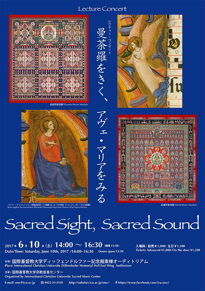 sacredsightsacredsound-1.jpg