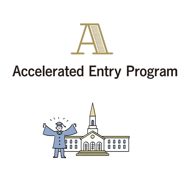 A Accelerated Entry Program