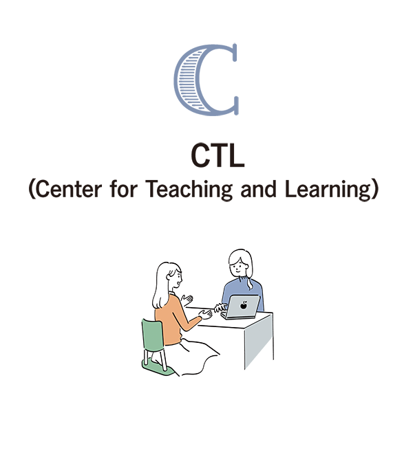C CTL(Center for Teaching and Learning)
