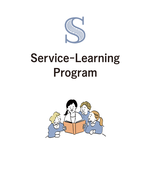 S Service-Learning Programs
