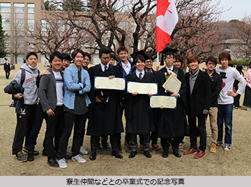 kuroki_Commencement.jpg