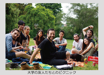 nakamura_image1.jpg