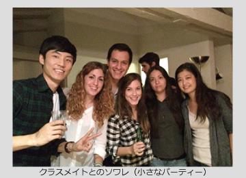 nakamura_image2.jpg
