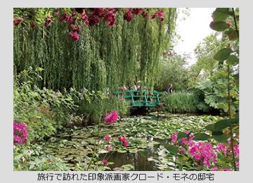 nakamura_image3.jpg