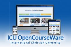 ICUの授業をWEBで!