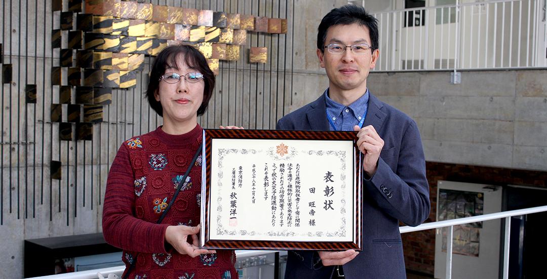 田 旺帝教授(右)と理学館事務室職員佐藤 裕子さん
