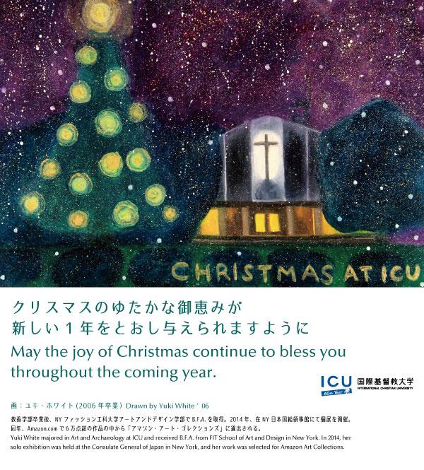 AY2014-Christmas-Card.jpg
