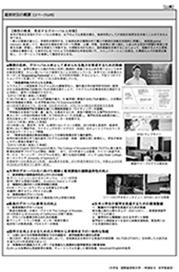 shincyoku.JPG