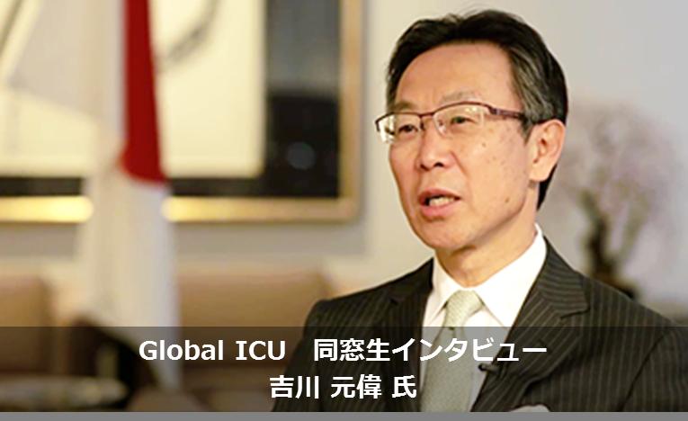 岩井克人氏(現ICU客員教授)と...